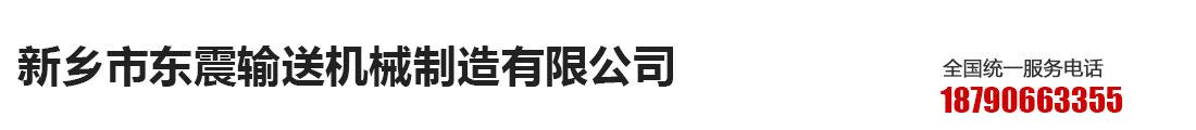 亚博娱乐官网厂家